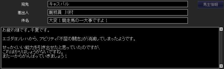 2013y04m04d_121707676.jpg