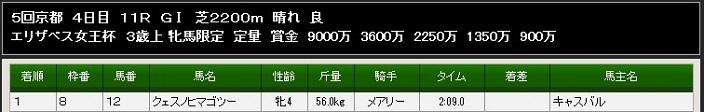 2013y04m13d_003152040.jpg
