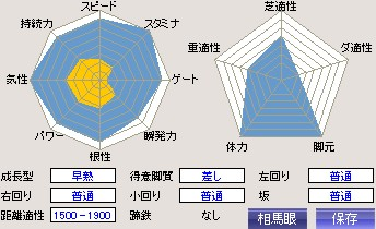 2013y04m19d_075801358.jpg