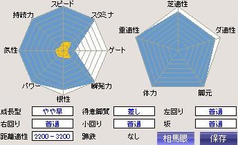 2013y04m19d_075808336.jpg