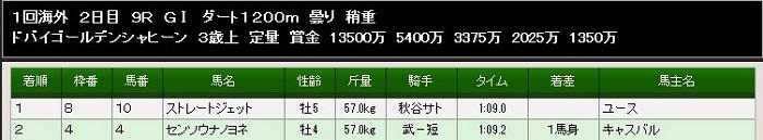 2013y04m30d_234746998.jpg