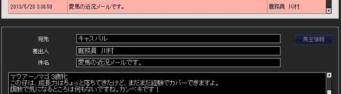 2013y05m29d_214751618.jpg