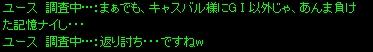 2013y06m10d_211400250.jpg