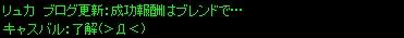 2013y06m10d_213058812.jpg