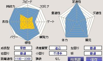 2013y06m19d_122544062.jpg