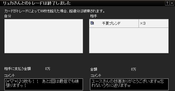 2013y06m26d_235828640.jpg