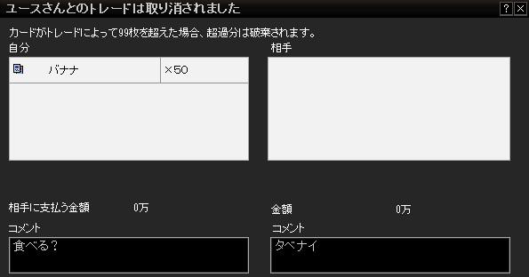 2013y09m06d_235133644.jpg