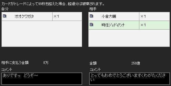 2013y09m14d_103005382.jpg