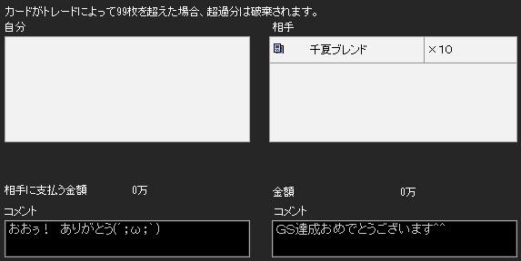 2013y09m14d_103027333.jpg