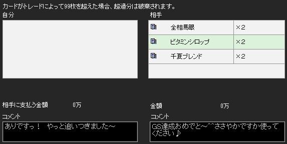 2013y09m14d_103043217.jpg