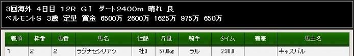 2013y10m13d_000918837.jpg