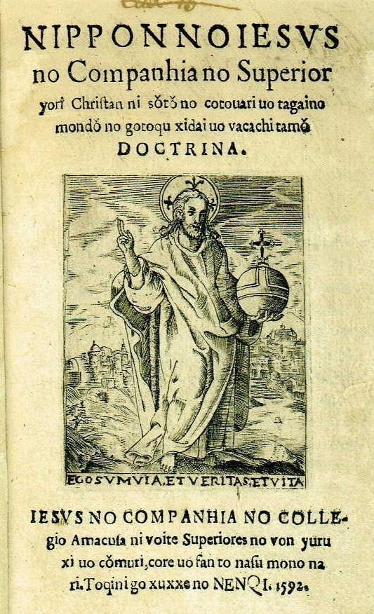 130503 ドクトリナ