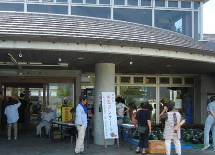 suikakonku2-2.jpg