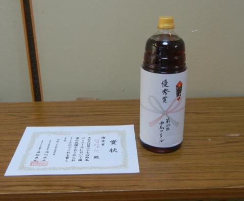 suikakonku6.jpg
