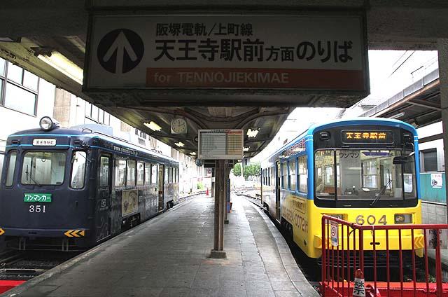 a-IMG_5305.jpg