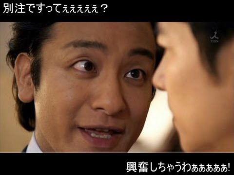 hanzawa02.jpg