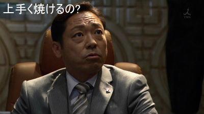hanzawa03.jpg