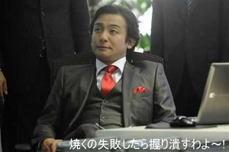 hanzawa04.jpg