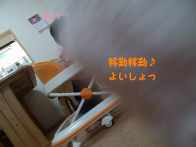 20131021013848a90.jpg