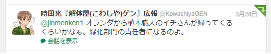 20130407-1.png