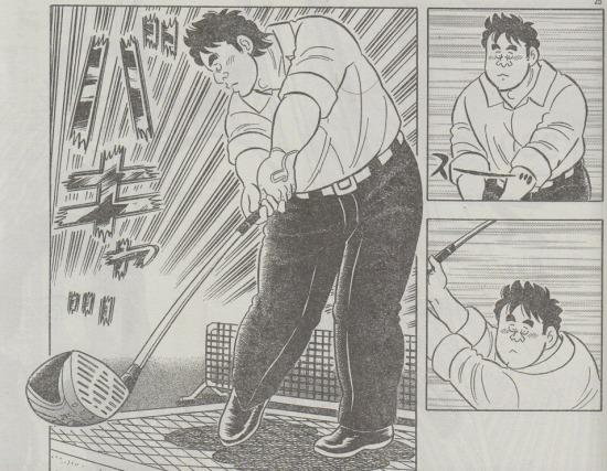 腹ぺこゴルファー石丸耕作-5