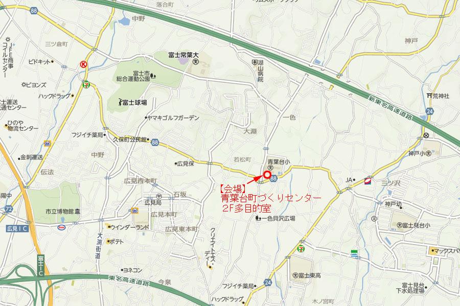 青葉台町づくりセンター地図