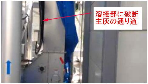 鮫川村破談事故01