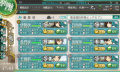 kancolle_131103_174318_01.png