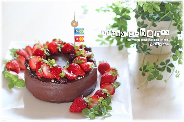 2013こどもの日のケーキ