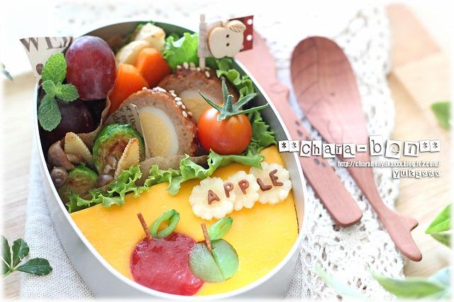 りんごオムライスUP2