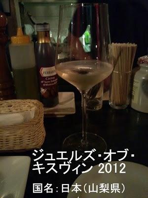 ラブワイン2