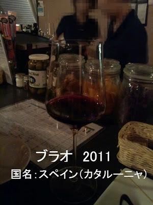 ラブワイン1