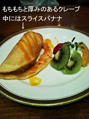 丸福珈琲店2