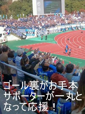 山形+優勝9