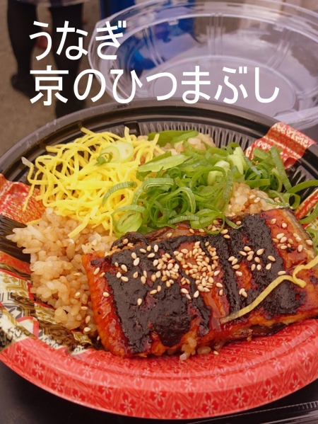 大阪ダービー6