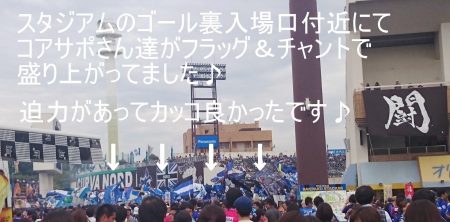 大阪ダービー3
