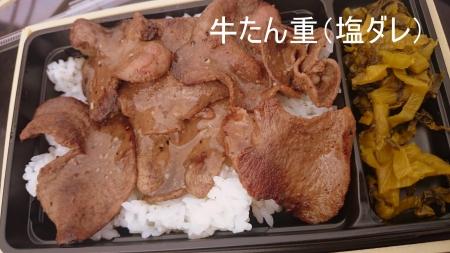 大阪ダービー8