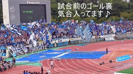 大阪ダービー9