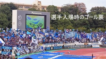 大阪ダービー14