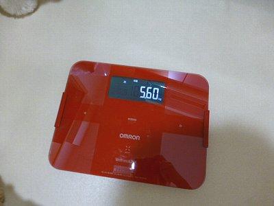 P1250232.jpg
