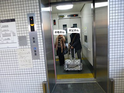 P1280531.jpg