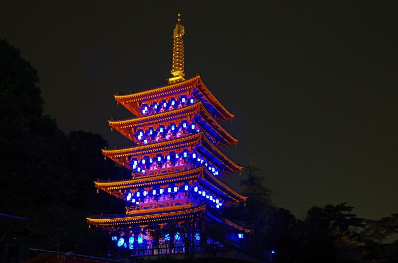 高幡不動尊五重塔