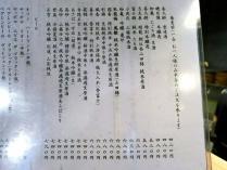 13-7-9 品酒