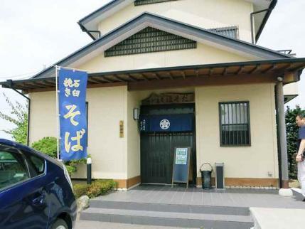 13-7-14 店あぷ