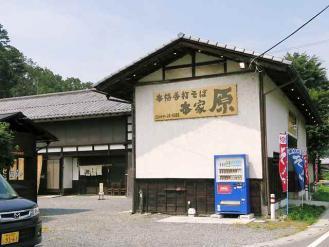 13-7-31 店遠目