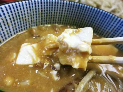 13-8-5 汁豆腐
