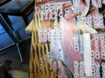 13-8-11 品定食