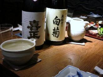 13-8-12 酒