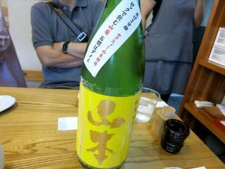 13-9-7-1 酒山本