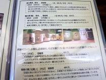 13-9-12 品酒2